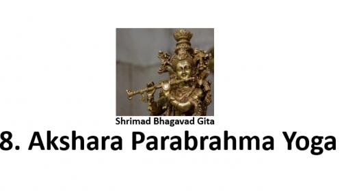 Akshara parabrahma yoga bhagavad Gita